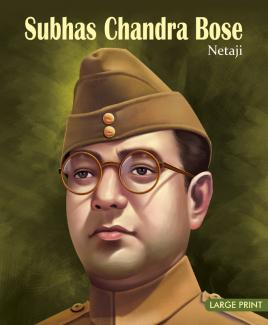 Subhash Chandra Bose : Large Print